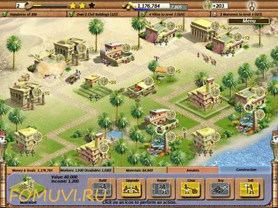 Empire Builder - Ancient Egypt скиншот